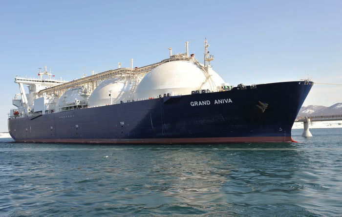 Woodside invests in Aussie tech to evolve LNG trading market