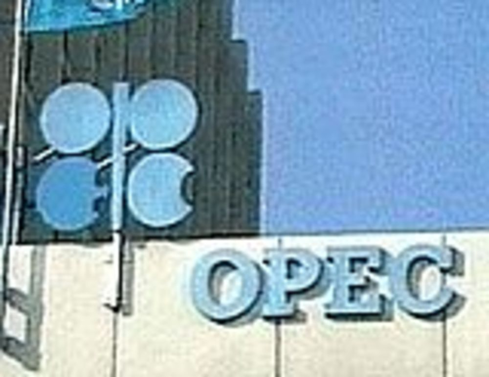 OPEC edging cautiously toward agreement