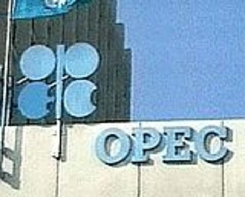 OPEC'S 100MMbopd prognostication