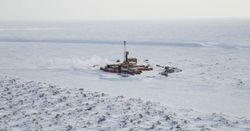 Oil Search optimistic on Alaska