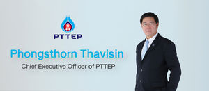 Thai state gas producer PTTEP in solid position