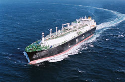 Gazprom says US LNG not replacing Russian gas