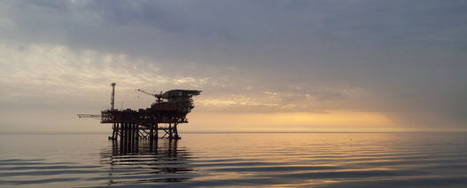 Eni expands gas discovery offshore Vietnam