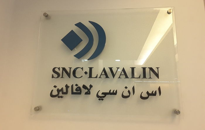 Executive Outcomes: SNC-Lavalin appoints senior VP for Asia Pacific region