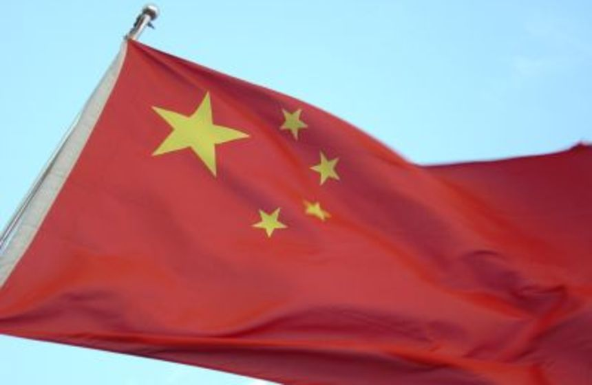 Energy briefs: MEC, China, Conoco and more
