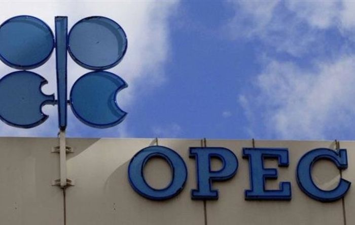 OPEC moves could hit east coast gas price: EnergyQuest