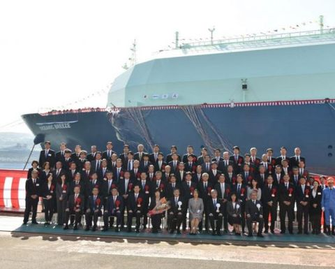 Second Ichthys tanker completed