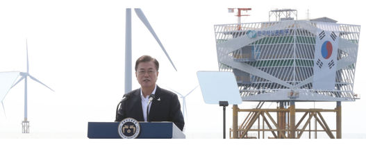 South Korea to reach net-zero emissions by 2050