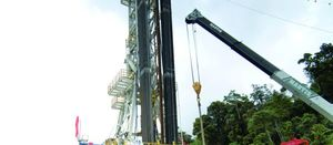 P'nyang South drilling ends