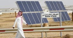 Total turns to largescale solar in Qatar
