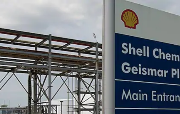 Shell now largest producer of olefins in world