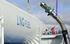 Japan racing Singapore in LNG bunkering hub set up