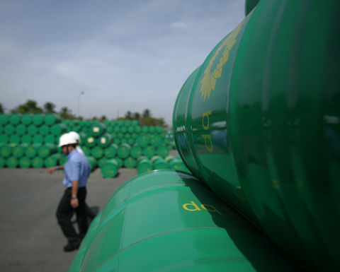 BP profits lifted by production despite oil price pressures